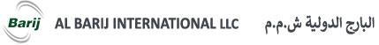 Al Barij International LLC Logo